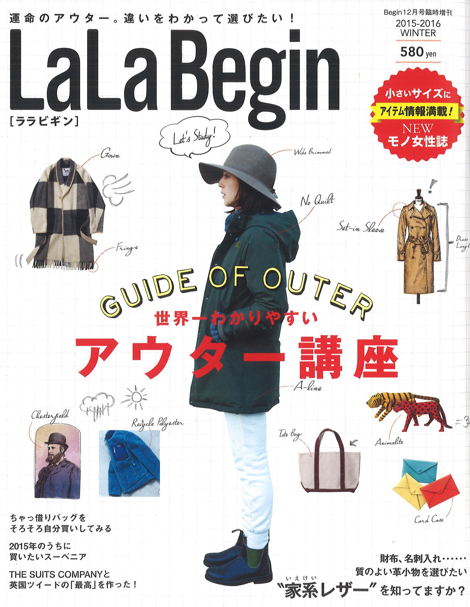 lala01