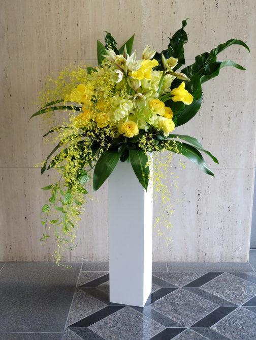 Flower gift f u g a gift arrangement 252 negle Choice Image